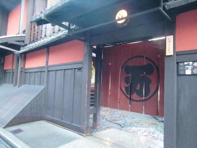 祇園散歩と京料理