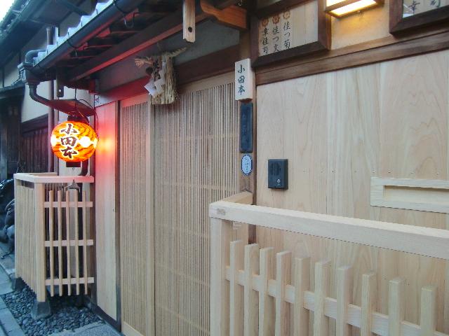 Kyoto,Nara 11.2009 355