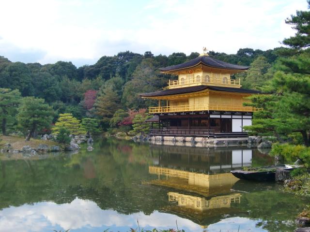 Kyoto,Nara 11.2009 585