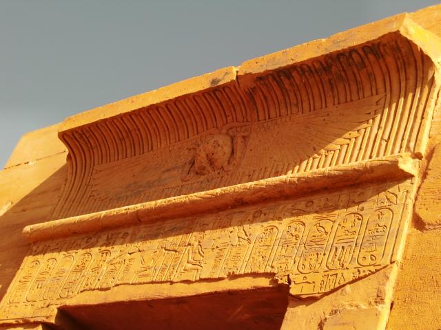 Egypt 10.2010 992