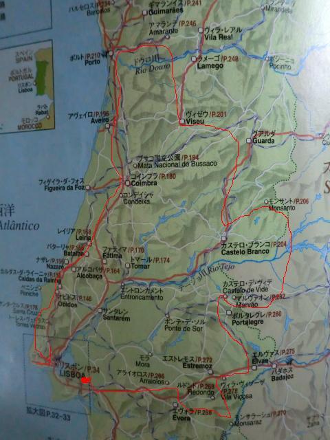 リスボンからポルトガルの田舎Alentejo地方をドライブ