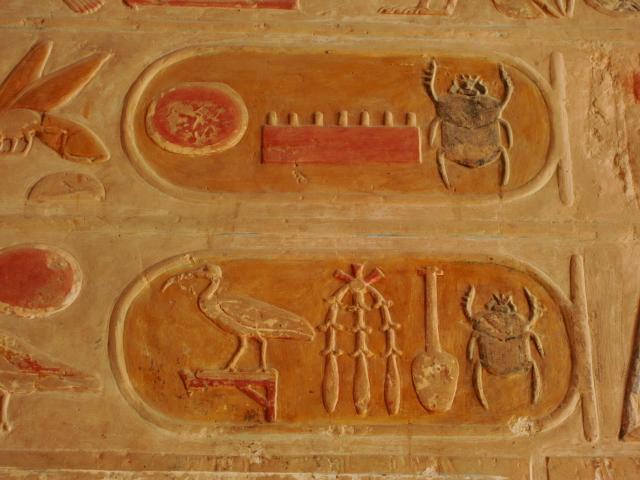 Egypt 10.2010 036