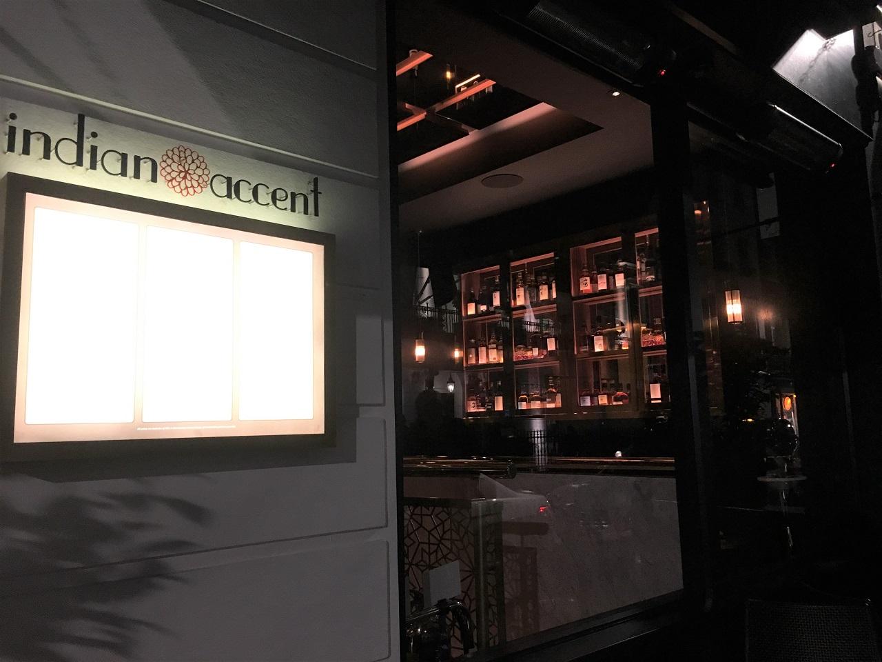 ロンドンのメイフェアで洗練されたインド料理を食べるなら Indian Accent