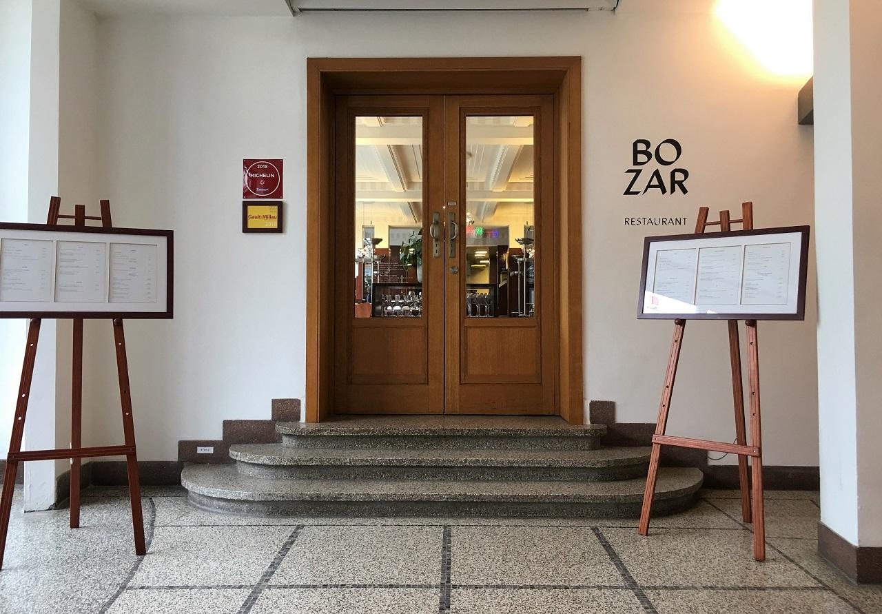 ツーリストもアクセスしやすいブリュッセルの星付レストランBozar restaurant