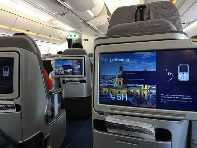 ルフトハンザ航空のビジネスクラスで羽田からミュンヘンへ